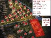 香河北部新城-样板间可开放-运河九里