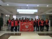 唐人中心义工分会参与好德康复医院免费体检公益活动
