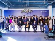 首开富力十號国际示范区开放暨山水之乐 袁学君中国山水画展开幕
