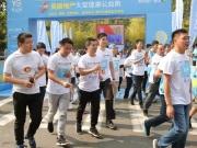 传递公益精神!惠州开春第一场世界级千人优氧跑,燃爆红花湖!