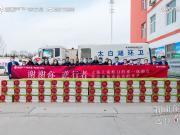 向平凡致敬,济宁城投星城广场免费为环卫工作者送蔬菜
