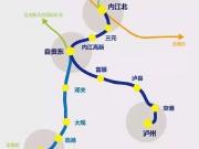 川南城际铁路内自泸线轨道铺通 预计年内开通运营