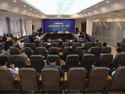 """两江新区""""保税+""""业态升级 专家研讨""""保税商圈""""高质量发展"""