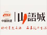 【九江铁建山语城】暑假来了,是选择工作还是陪孩子