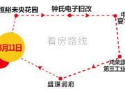 老焦看房:龙华5大新盘探访 鸿荣源红山项目或5月面市