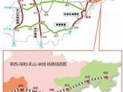 文登交通将迎大变动!新建高铁站迎城南线!