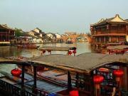 上海最美地铁线美景一览  周边优质楼盘手慢无!