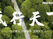 【重磅】杨丽萍助阵花溪星院启幕,荣盛康旅6+N战略圆满布局