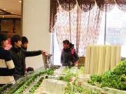 春节期间楼市销量平稳 刚需购房客户占比较大