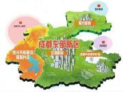 成都东部新区新格局官宣! 坚持公园城市理念