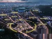 肇庆城区发展持续向东 投资中源誉峰