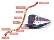 """又有新进展! 成都地铁10号线二期高架段全线""""桥通"""""""