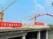 ?#24544;?#21033;好来袭!北京这座重要换乘站封顶!