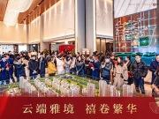 北上海最前沿区域人居价值凸显 海门南部新城看涨之地筑精品住宅