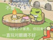 在现实中的武汉养一只旅行青蛙,需要多少钱?