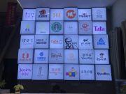首付5万的商铺——杭州湾慈溪七彩生活广场 商铺公寓价格