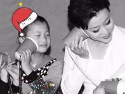 圣诞公益行丨关注听障儿童 荣盛发展邀您?#40644;?#20026;无声世界发声!