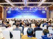 全球财富管理论坛落址通州—北京国际财富中心