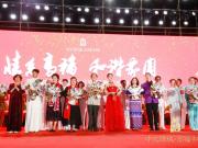 """""""情系高福 和谐家园""""2019迎新春业主联欢晚会圆满落幕"""