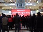南翔万商(岳阳)开门红活动正式启动,正月十二来南翔有惊喜