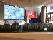 杭州还有哪些地方能买到 2万元/平方米左右的房子?