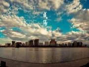 """咸阳城市纵深发展 下一个十年 """"心""""在何处?"""