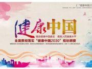 """中国版""""皇后镇""""将成现实?绿地360亿圆梦中国!"""
