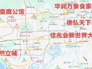 老焦看房:探福田罗湖5盘 18㎡小公寓亮相名校房户型太奇葩!