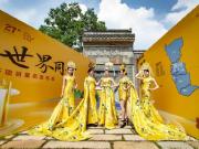 泰州,与世界同步 碧桂园在泰州战略级新项目案名发布会盛启