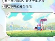 """【爱福利】满屏是泡泡!陆地上的""""泡泡""""派对,等你来嗨!"""