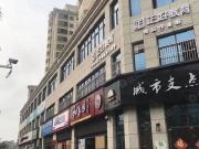 海口禾润花园项目在售:临街商铺 单价32000元/平米起