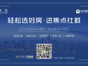 【拿证速递】6月21日5项目近2000套房源拿到预售许可证