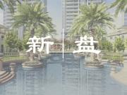 河源东湖洲花园新盘规划,总用地面积约8.5万平方米
