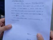 鹊华天禧延期9个月交房,不付违约金只补偿4000元?