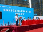 龙栖湾温泉1号再度成为海南乐东建筑质量标杆