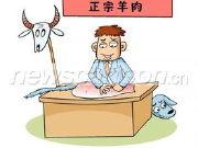 """太原:阳光里小区""""挂羊头,卖狗肉""""工程质量出了问题该由谁负责"""