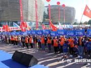碧桂园杯聊城迷你马拉松城市悦跑赛,今日开跑!