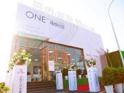 美的置业|长沙美的·麓府展厅盛大开放