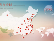 万科多元化转型升级打造武汉首个商办产品