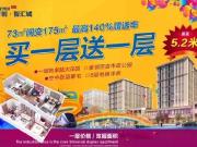 皇家马戏团&吴桥杂技空降邯郸万创智汇城!