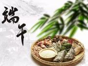 新华联国际旅游城 端午节带你一起DIY粽子+香包