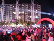和盛时代广场空中音乐狂欢party沸腾鹰城!