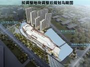烟台华润中心万象汇及5#-13#住宅楼建筑设计调整方案批前公