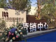 光谷188国际社区(东湖高新-光谷东)  最后一开,要说再见