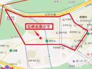 深圳香格丽苑小区学位拟划转引争议!业主要求就近入学