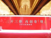 撩翻城东的红盘回来了!这一次她为杭州造了一片「低密高层」!