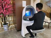 中奥名居智能机器人免费体检!检测70多项健康指标!