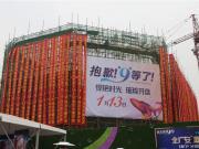 时光道1919盛大开盘 开启广安都市旅游商业新格局