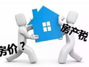 列入国家立法规划 房地产税真的要来了?