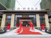 广海新景悦府:样板房开放引热捧 大赏国风